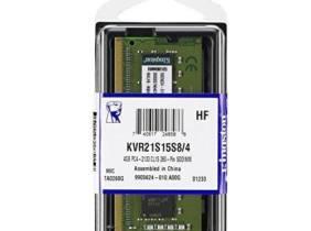 Memoria RAM Kingston 4GB DDR4-2133MHZ SODIM